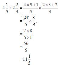 math worksheet : multiplying mixed numbers with worked solutions  videos  : Multiplication Of Mixed Fractions Worksheets