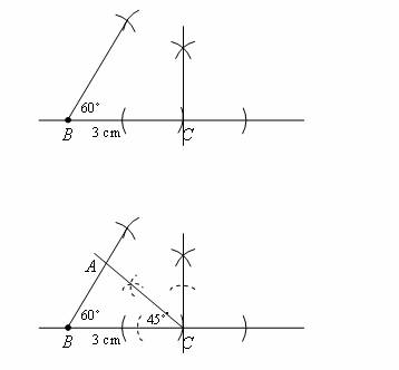 215 degree angle how to draw one